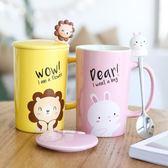 創意潮流陶瓷杯子可愛馬克杯帶蓋勺ins早餐咖啡杯女學生韓版水杯推薦【跨店滿減】