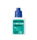 《享亮商城》RF-WM32 藍 環保白板筆補充液塑瓶  雄獅