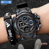 兒童手錶 手錶男電子錶初中學生機械高中男孩青少年特種兵防水男士運動潮流 4色