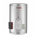 (全省安裝)佳龍8加侖儲備型電熱水器直掛式熱水器JS8-B