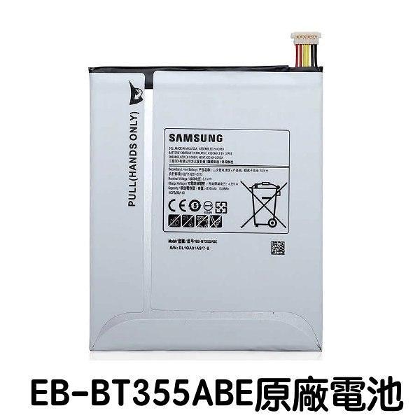 【含稅發票】三星 GALAXY Tab A 8.0 原廠平板電池 T355C P355C 電池 EB-BT355ABE【附贈更換工具】