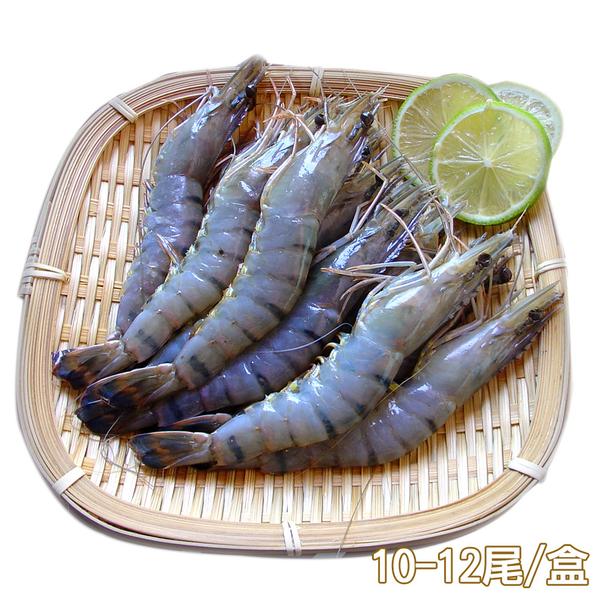 新鮮市集 鮮甜活凍特大號草蝦(10-12尾/盒)