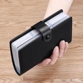 卡包男大容量長款卡夾女卡皮套多卡位放卡的卡片包證件一體 LannaS