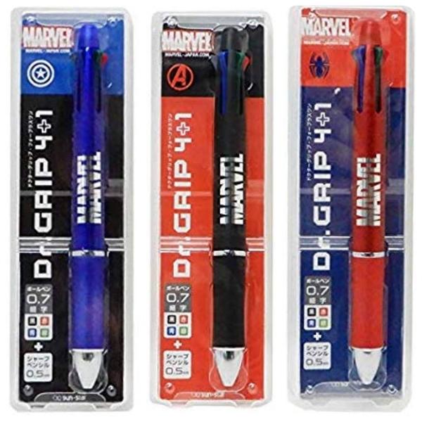 日本製 限定 MARVEL 4色+自動鉛筆 紅 藍 黑 分售