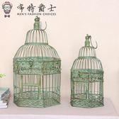 鳥籠美式鄉村仿銹做舊鐵藝鳥籠婚慶裝飾鳥籠櫥窗拍攝道具掛飾鳥籠花架jy【618好康八折】