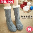 棉凈會發熱的襪子暖腳寶宿舍床上睡覺用不插電學生暖腳暖足不用電 伊衫風尚