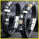 Pr 男手鍊編織皮繩男士手鍊手繩韓版個性鈦鋼手環手飾手鐲簡約首飾品