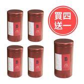 日月潭紅玉紅茶買4送1-週年慶超值組_比漾咖啡選物