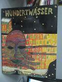 【書寶二手書T3/藝術_QXK】Hundertwasser (Big Series : Art)_Harry Rand