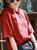 夏季新款純色連帽衛衣女短袖大碼寬松蝙蝠袖胖MM上衣韓版學生帽衫