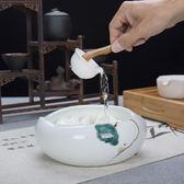 優惠兩天-茶洗大號陶瓷家用茶道茶具配件筆洗碗茶杯煙灰缸花盆水洗