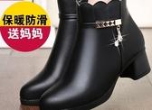 媽媽短靴 秋冬季新款短靴子雪地靴中老年媽媽棉鞋加絨保暖女鞋中粗跟單皮鞋【免運】