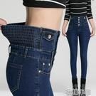 牛仔褲高腰牛仔褲女顯瘦顯高收腹秋冬季新款鬆緊束腰加絨小腳長褲 快速出貨
