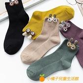襪子女中筒堆堆襪月子春夏季秋冬薄款長襪網紅日系網紅ins潮【小橘子】