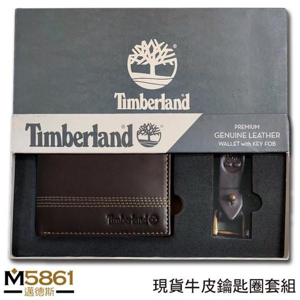 【Timberland】男皮夾 短夾 簡式卡夾+鑰匙圈套組 品牌盒裝+原廠提袋/棕黑色