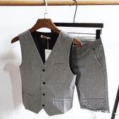 雙12狂歡購 男士修身西服條紋馬夾職業裝西裝馬甲套裝正韓短褲潮男兩件套