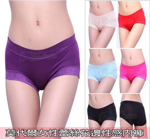 莫代爾棉內褲 竹碳纖維 無痕平口蕾絲花邊 輕盈透氣 安全打底褲 女生棉質 彈性貼身觸感滑順