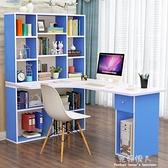 現貨 電腦桌-學生書桌帶書櫃書架組合轉角電腦桌台式家用簡約兒童學習寫字桌  【全館免運】