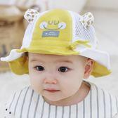 寶寶帽子薄款防曬太陽帽男女兒童遮陽漁夫帽涼帽【聚寶屋】