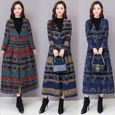 民族風毛呢加厚風衣女裝秋冬新款復古條紋印花長袖寬松開衫長外套「爆米花」