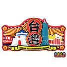 【收藏天地】台灣紀念品*玩美新台灣系列-...