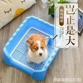 小狗狗拉屎廁所小型中型大號大型犬泰迪用品寵物便盆狗屎盆尿盆屎 居家物語