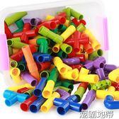 水管道積木塑料拼裝插男孩子女童寶寶兒童4-7益智玩具1-2-3-6周歲【潮咖地帶】