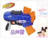 麗嬰兒童玩具館~孩之寶Hasbro-NERF 樂活打擊 Elite 菁英系列-轟天雷