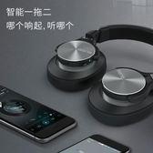 頭戴式耳機無線降噪藍芽耳機重低音炮音樂游戲運動耳麥主動降噪電競 時光之旅