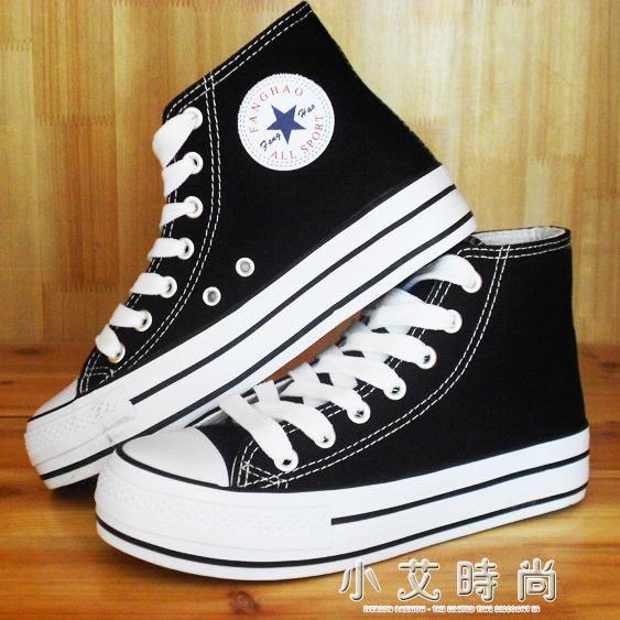 春夏季韓版黑色白色厚底高筒帆布鞋女學生鞋鬆糕鞋女增高球鞋板鞋【小艾精品】