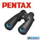 PENTAX SP 20x60 WP  防水雙筒望遠鏡(富堃公司貨) 全天候JIS保護等級6級防水