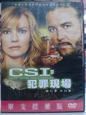 R04-013#正版DVD#CSI犯罪現場:拉斯維加斯 第七季(第7季) 8碟#影集#影音專賣店
