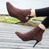 裸靴 靴子女歐美風細跟高跟鞋百搭性感女鞋尖頭絨面顯瘦時裝靴 df8154【Sweet家居】