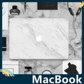 MacBook Air/Pro/Retina 大理石紋保護殼 磨砂質感 高貴氣派 簡約商務 保護套 平板套 支援全機型