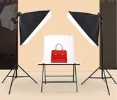 小型攝影棚專業柔光燈箱攝影燈套裝室內人像靜物拍攝打光燈