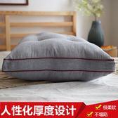 簡約水洗棉床頭靠墊沙發大靠背全棉榻榻米床頭軟包床上雙人長靠枕WY