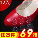 防磨腳透明矽膠雞眼貼後跟貼隨意貼(二組/12入)【AF02171-2】聖誕節交換禮物 99愛買生活百貨