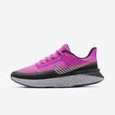 Nike Legend React 2 Shield [BQ3383-600] 女鞋 運動 慢跑 避震 包覆 透氣 粉銀