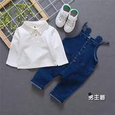 (交換禮物)男童吊帶褲寶寶牛仔吊帶褲套裝1—3歲男童秋裝6-12個月嬰兒秋季衣服正韓