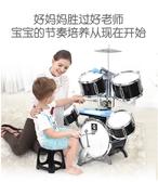 架子鼓 兒童 初學者男孩玩具1-3-6-10歲打鼓樂器大號爵士鼓帶DJ琴 YYJ 快速出貨