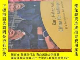 二手書博民逛書店【外文原版】China罕見fur Anfanger( 如圖)Y25633