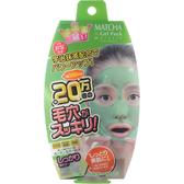 毛穴潔淨抹茶凍膜-剝除式/90g 【康是美】