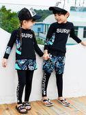 兒童潛水服男女中小大童分體防曬長袖長褲水母衣保暖游泳衣2-15歲 瑪麗蘇