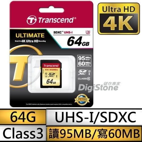 【免運費+加贈SD收納盒】創見 64GB U3 SDXC UHS-I U3 64G 4K極速記憶卡X1★支援4K畫質★【相機用大卡】