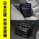 米奇垃圾桶 米妮 車用垃圾桶 迪士尼 可愛垃圾桶 米奇 收納 置物 垃圾桶 WD213 204【KTWD213】