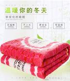 加厚電熱毯安全單人床防水電褥子雙人三人雙控調溫學生宿舍電熱毯 酷斯特數位3c igo