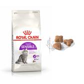 寵物家族-法國皇家S33腸胃敏感挑嘴貓成貓4kg