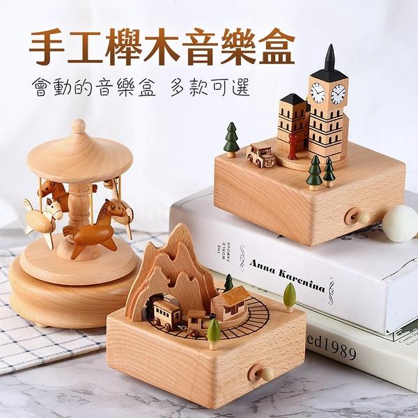 旋轉木馬 音樂盒 木質音樂盒 情人節 生日禮物 送禮 聖誕交換禮物 擺飾