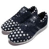 【五折特賣】adidas 休閒鞋 Los Angeles 深藍 白 點點 運動鞋 基本款 男鞋 女鞋【PUMP306】 AQ4544