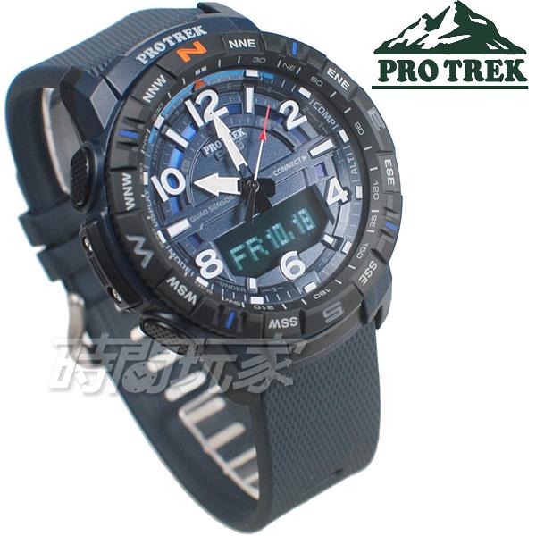 PRO TREK 登山腕錶 PRT-B50-2 大錶面 多層次 多功能電子錶 男錶 藍色 PRT-B50-2DR CASIO卡西歐